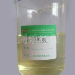 上海清罐剂