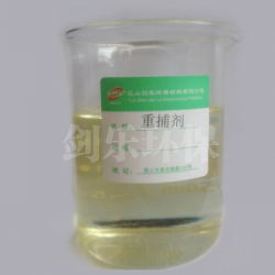 TMT-10重捕剂
