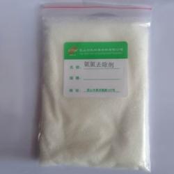 氨氮超标处理药剂
