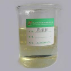 PCB线路板重金属离子捕捉剂