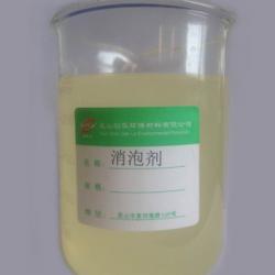 垃圾渗透液消泡剂 复合型矿物油消泡剂